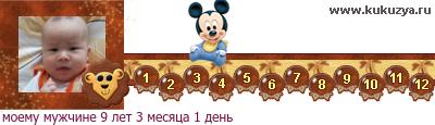 4_17_14076814320.82513100_3_2_16191_7813
