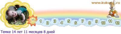 9_12_12410176810.32154800_6_2_14116.8333