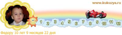 http://lines.kukuzya.ru/9_21_14211456500.28081100_3_2_15625_ffaa00_e6c5c4cfd2d5.png