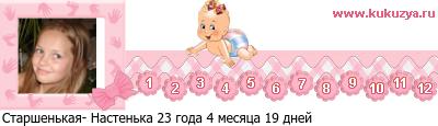 http://lines.kukuzya.ru/10_13_12536314290.05347400_3_2_11033.875_000000_f3d4c1d2dbc5ced8cbc1d12d20eec1d3d4c5ced8cbc1.png